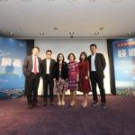 越南房地產商Vingroup與以賽亞房屋台北說明會